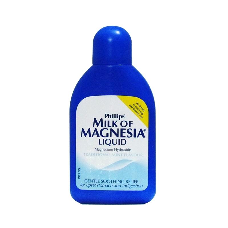 Phillips Milk of Magnesia - 200ml