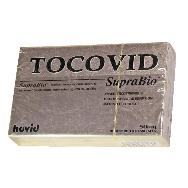 Tocovid SupraBio 50mg Ð 30 Softgels